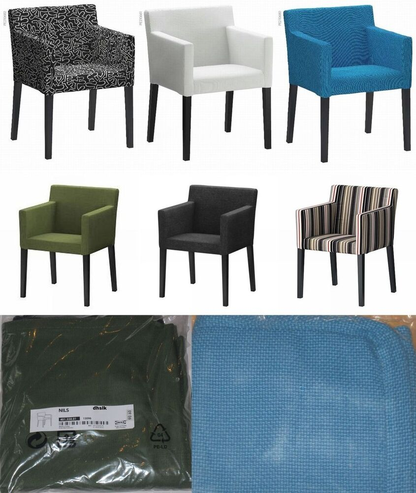 ikea nils chair with armrests slipcover cover korndal eslov blekinge sivik ebay. Black Bedroom Furniture Sets. Home Design Ideas