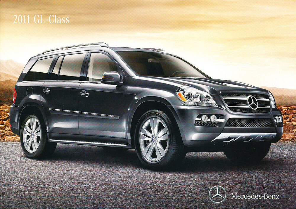 Mercedes benz gl450 parts and accessories jcwhitney for Mercedes benz parts and accessories online
