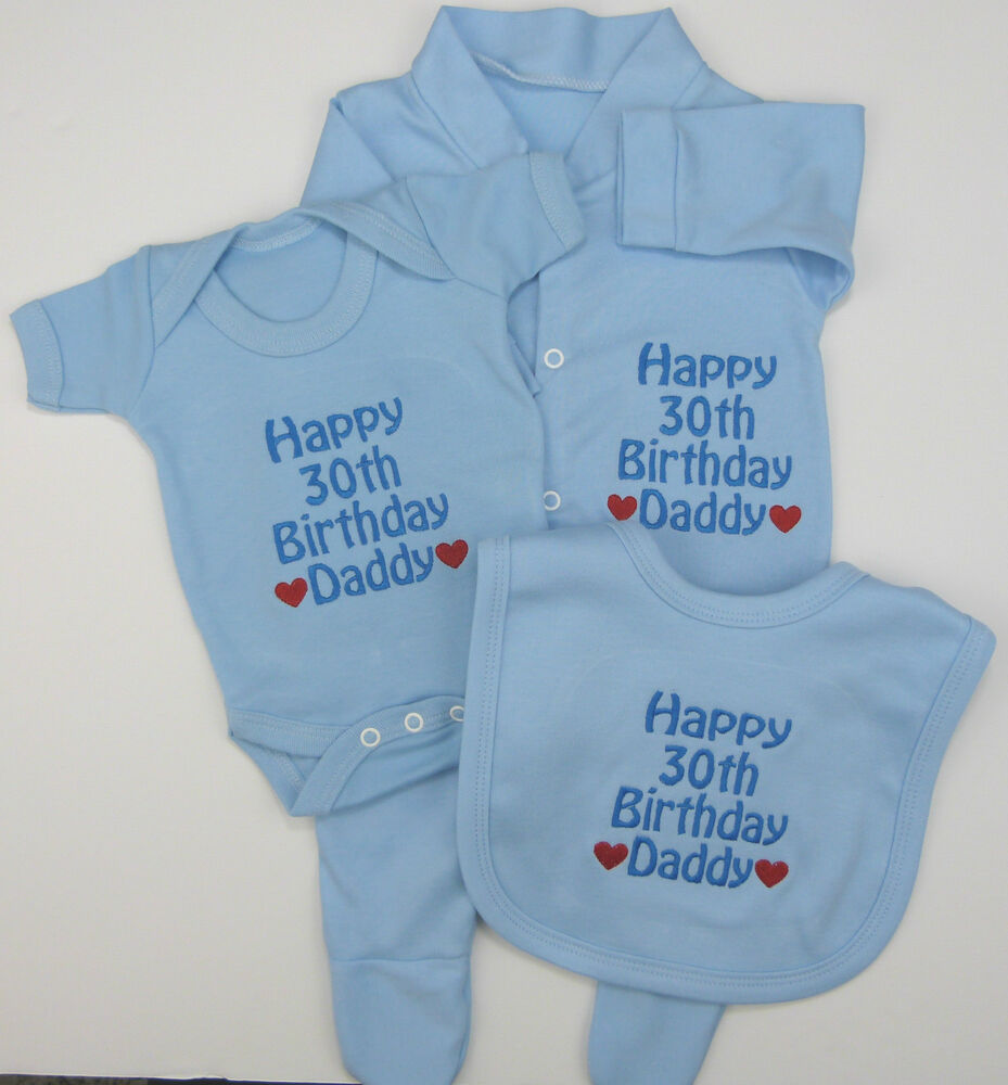 Personalised Happy Birthday Daddy Baby Set Grow Sleep Suit