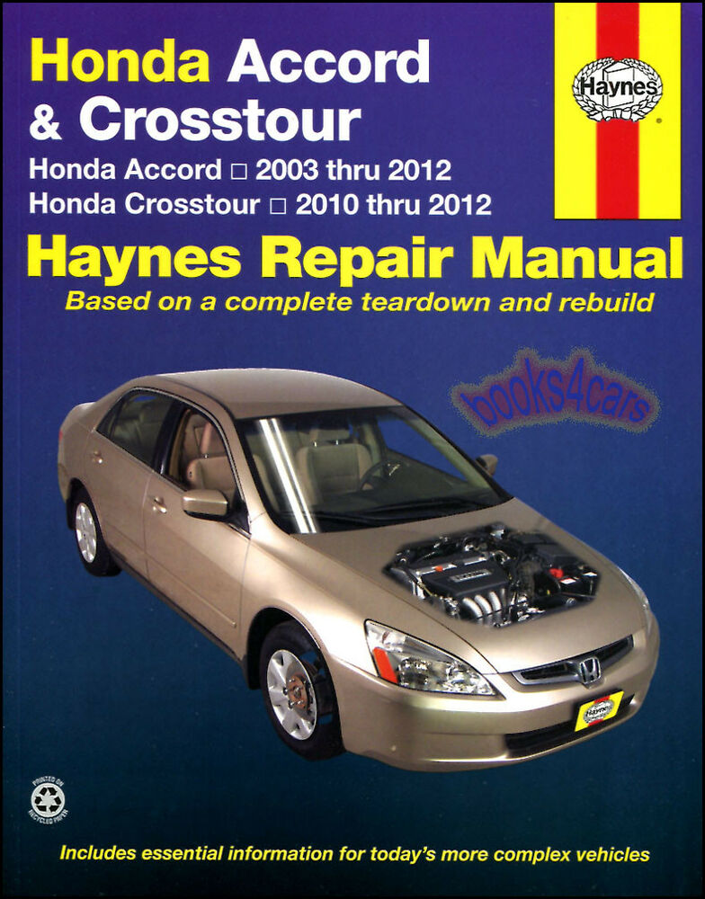 Honda Accord Shop Manual Service Repair Book Haynes border=