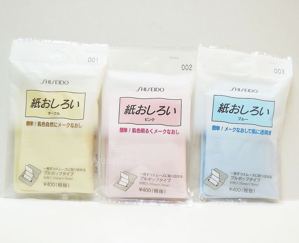 from Arian facial oil blotting papers