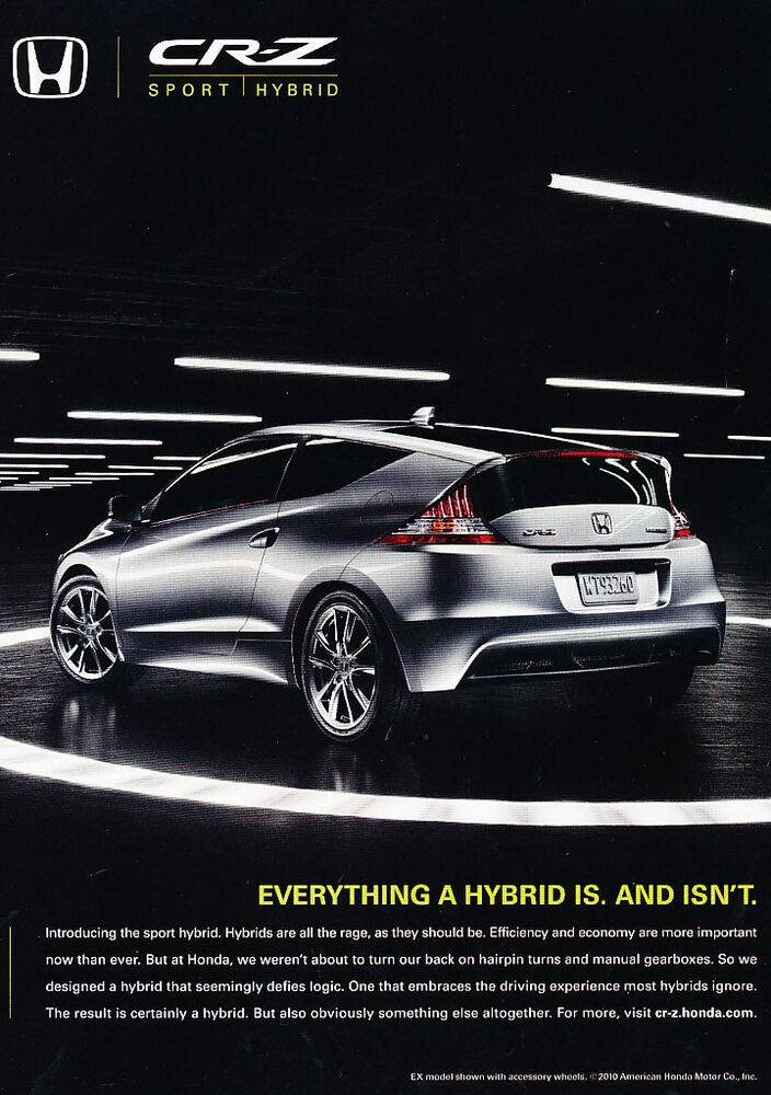 How To Buy A Used Hybrid Car