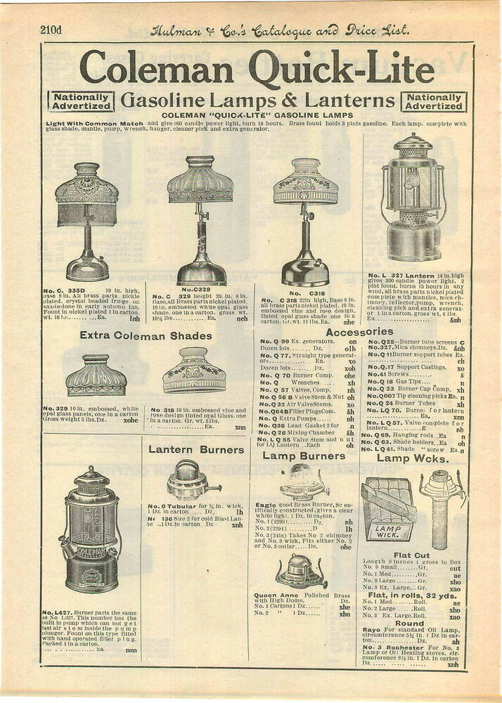 Quick Ads For Beauty Product Blusher Oneminutebriefs: 1928 AD Coleman Quick Lite Lanterns Lamps Glass Shades Gas