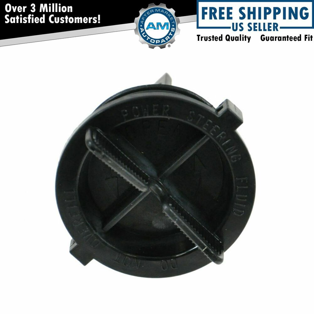 Power Steering Pump Cap For Ford Bronco Ltd F150 F250 F350