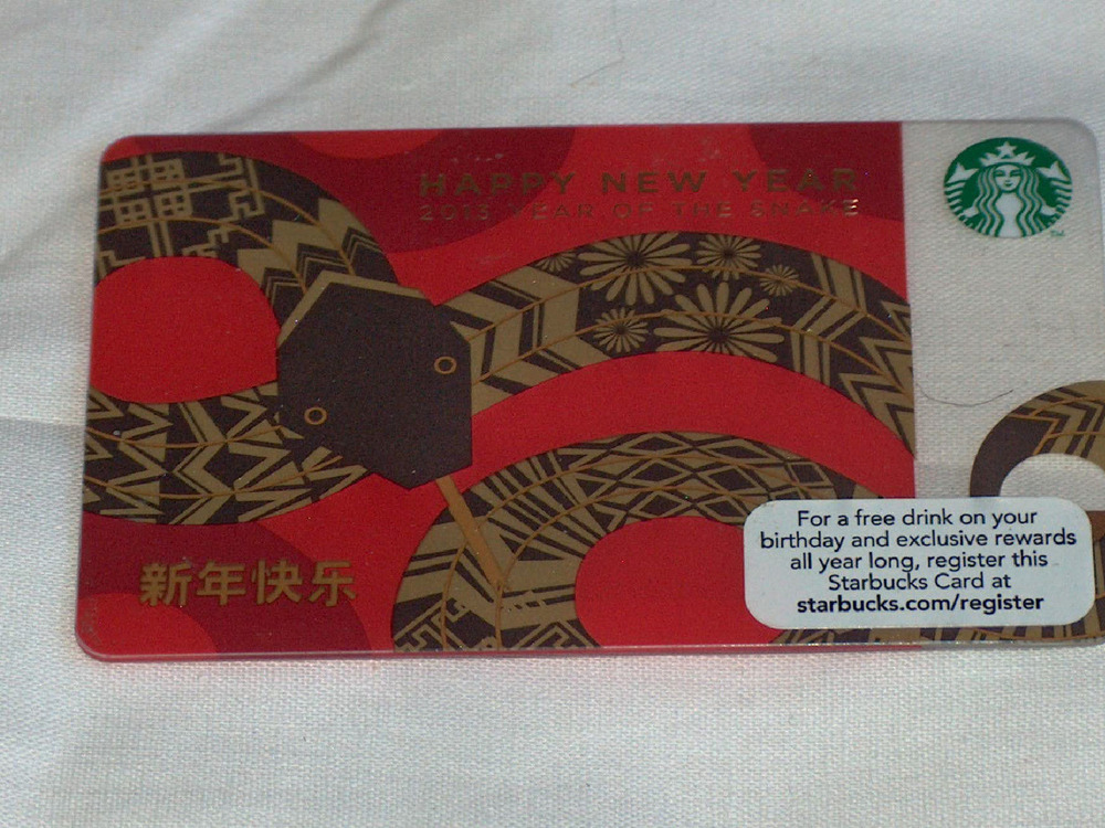 STARBUCKS COFFEE 2013 HAPPY NEW YEAR OF THE SNAKE GIFT ... Happy Gift Card Balance