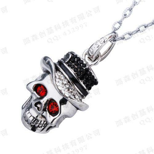 totenkopf skull gadget schmuck usb stick 8 gb m kette o schl sselanh nger neu ebay. Black Bedroom Furniture Sets. Home Design Ideas