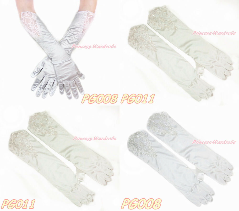 White beige wedding dress bridal flower girl lace bead for Wedding dress with long gloves