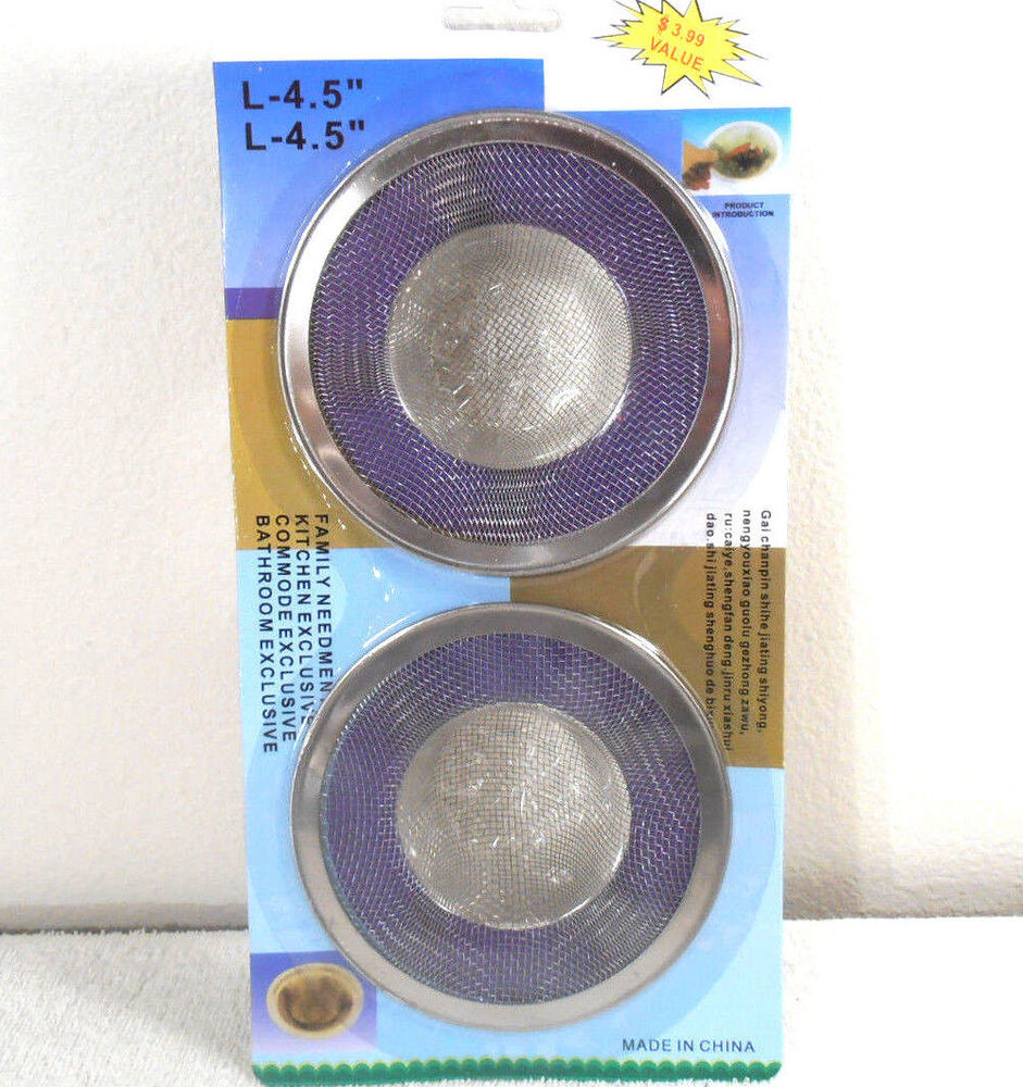 Sink Screens Strainers 1 Pack Of 2pc Screen Ebay
