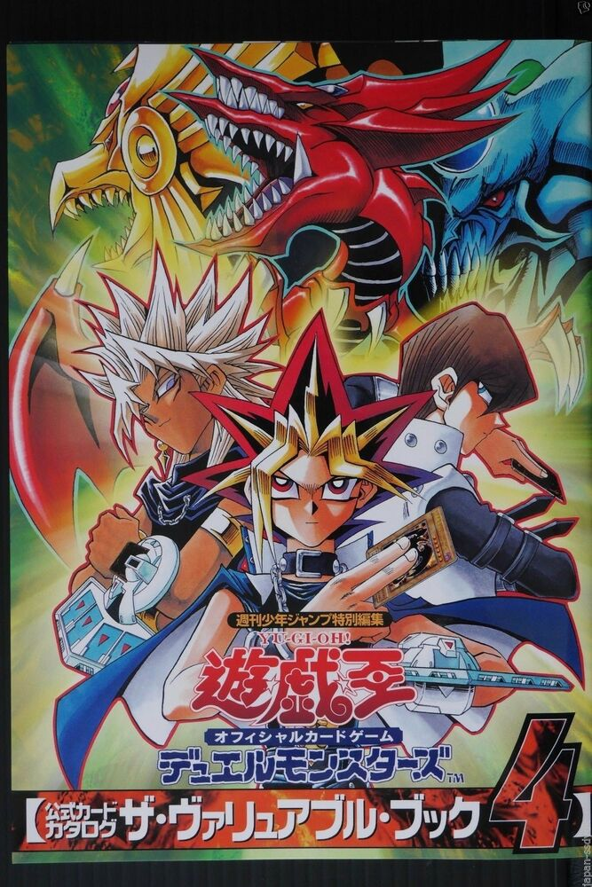 Yu-Gi-Oh! Duel Monsters - Fun Online Game - Games HAHA