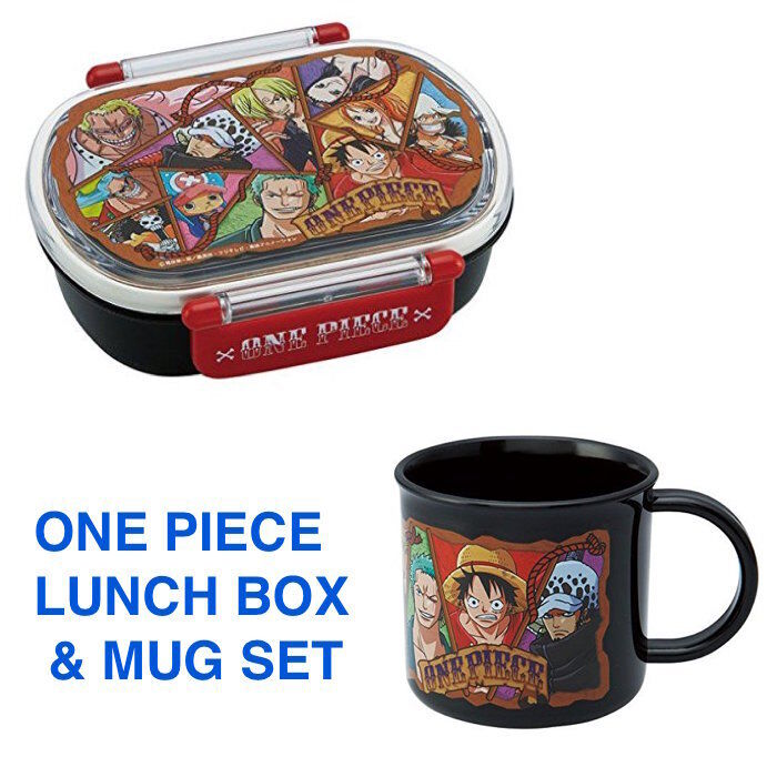 one piece lunch box bento container mug black kid made in. Black Bedroom Furniture Sets. Home Design Ideas