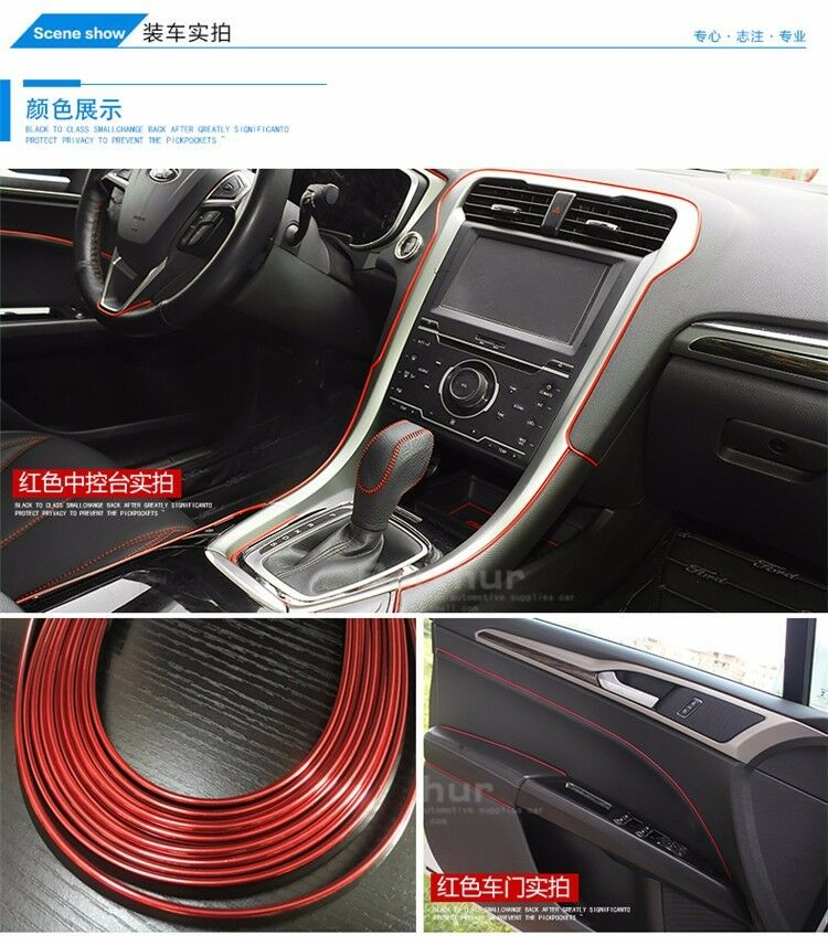 5m auto accessory car universal interior decoration red line strip chrome shiny ebay. Black Bedroom Furniture Sets. Home Design Ideas