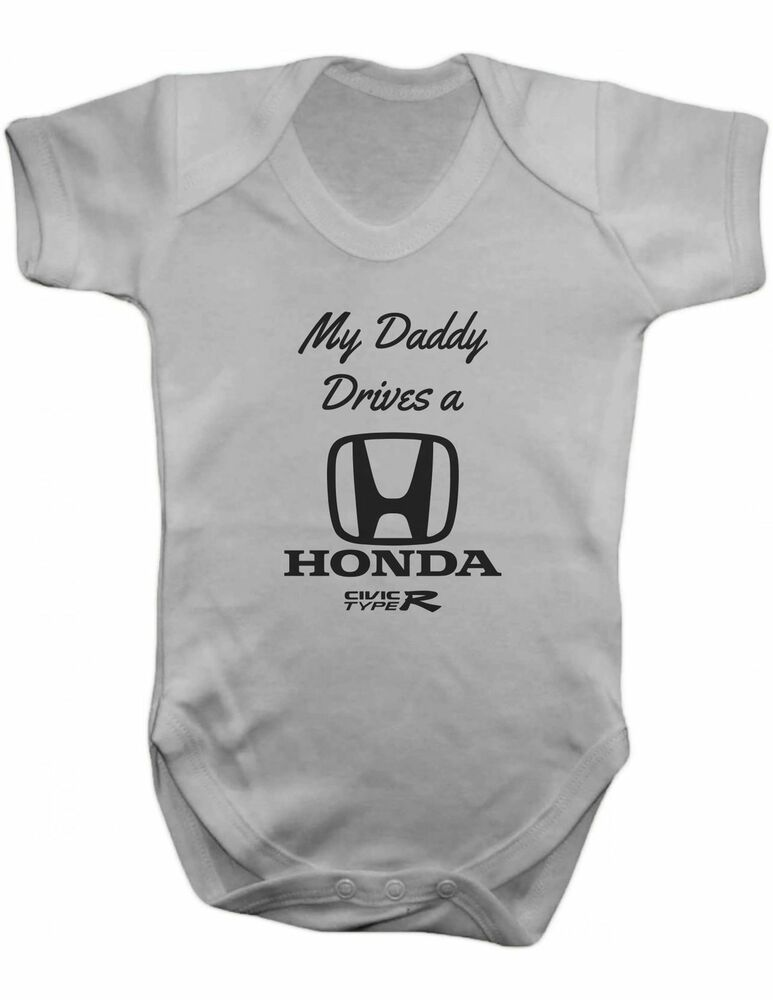 My Daddy Drives A Honda Type R Baby Vest Baby Romper Baby Bodysuit