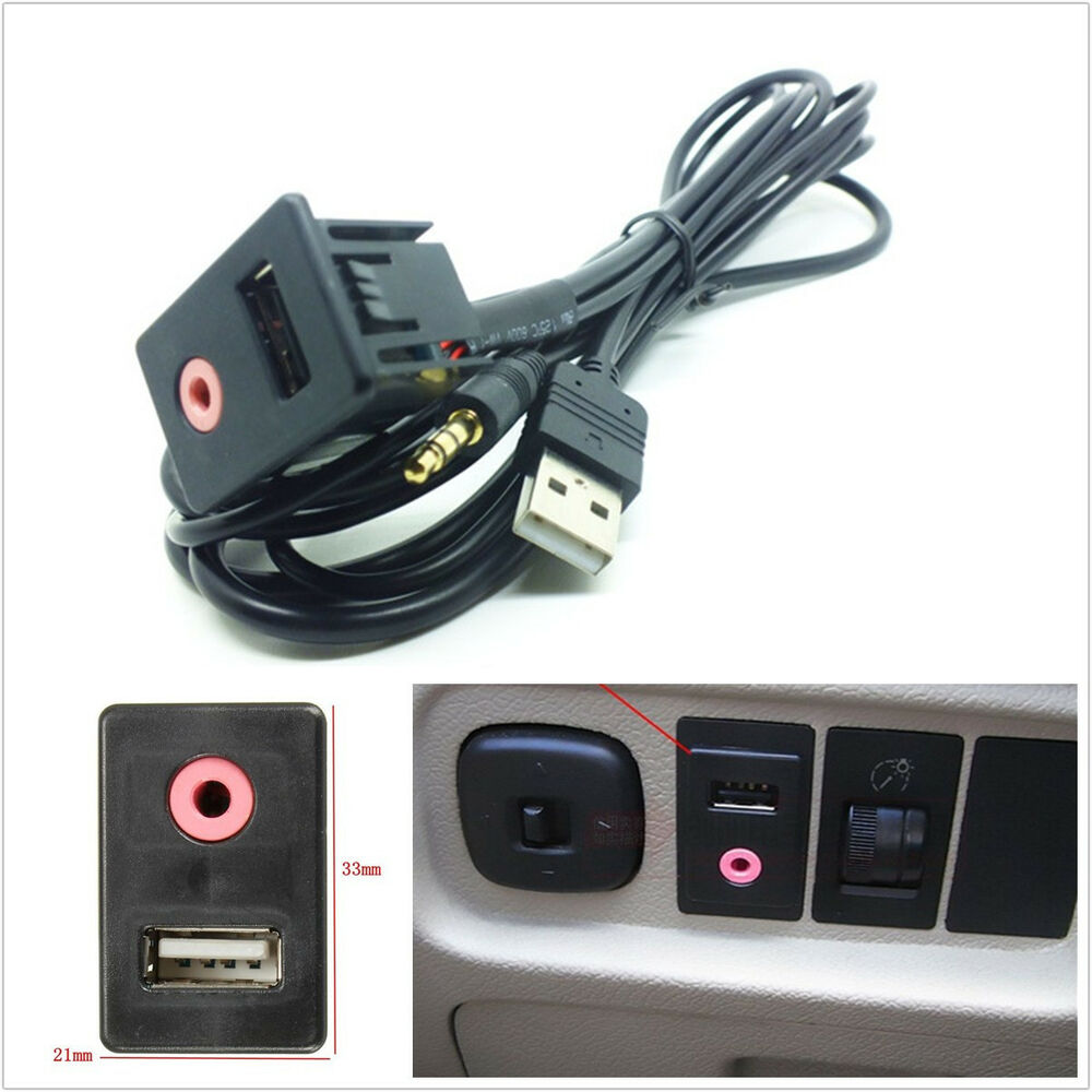 car suv dash audio usb aux headphone male mounting. Black Bedroom Furniture Sets. Home Design Ideas