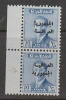 IRAQ 1958 Republic opt on Faisal II 10f pair one showing `transposed opt`  nhm