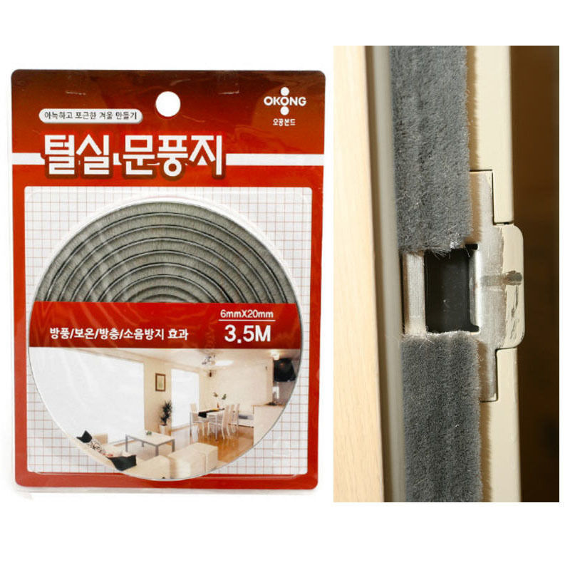Window door weather strip guard cold air stopper home energy saver tape 137 new ebay - Weather proofing your home with weather strips and draft stoppers ...