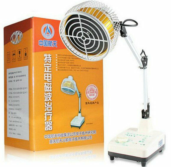 Strengthen Acupuncture Tdp Mineral Therapy Heat Lamp