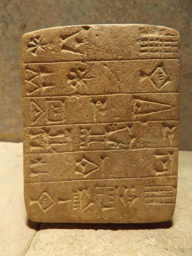 Sumerian writing - cuneiform tablet of Gudea - museum ...