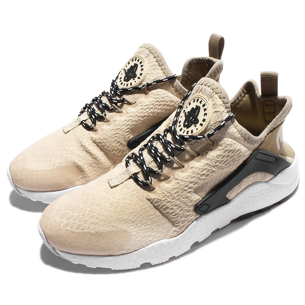 Oatmeal Running Shoes