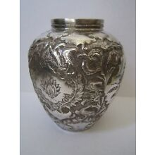 Exceptional Fine Quality Antique Persian Islamic Solid Silver Vase 4-1/2