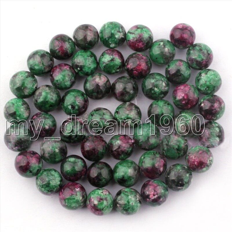 Emerald Bead Beads: NATURAL 10MM RUBY EMERALD GEMSTONE ROUND BALL LOOSE BEAD