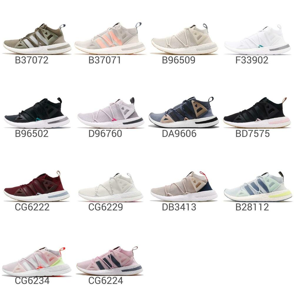 new product 6c7c1 dc772 adidas Originals ARKYN   PK W BOOST Womens Running Shoes Sneakers Pick 1    eBay