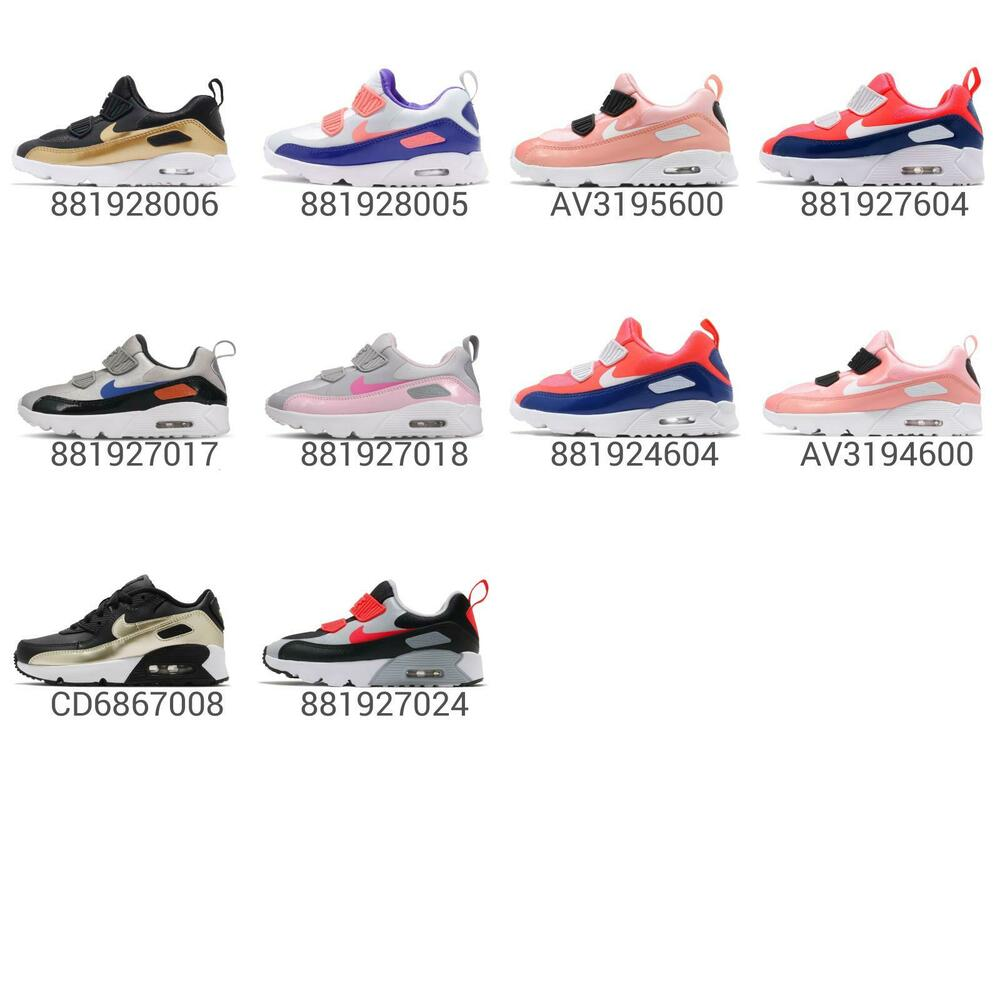 on sale 22a6f 0c7ba Nike Air Max Tiny 90 TD Toddler Infant   PS Kid Preschool Straps Shoes Pick  1   eBay
