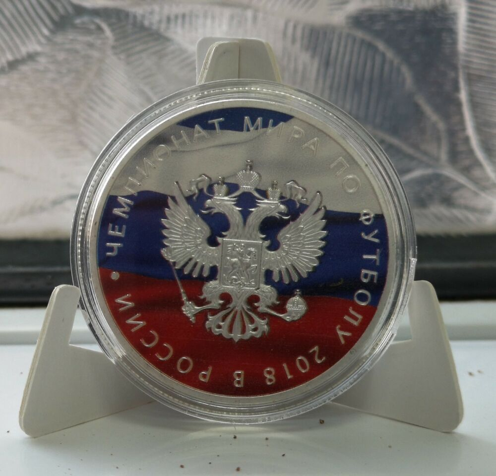 Details about World Cup Russia 2018 Silver Coin Kremlin Red Square Putin  Final Moscow CCCP USA fa77c43fc