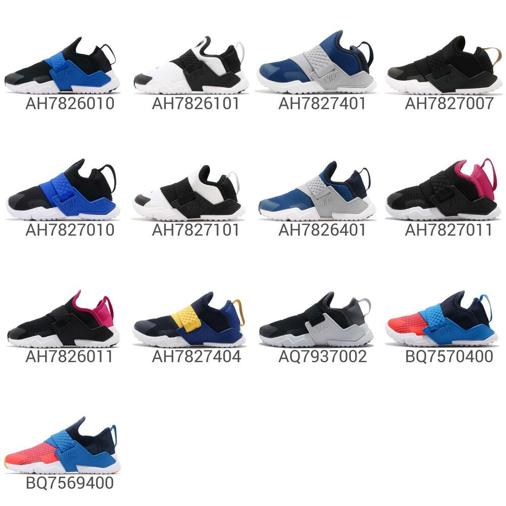 bca0a923e952 Details about Nike Huarache Extreme PS   TD Kids Preschool Toddler Infant  Slip On Shoes Pick 1