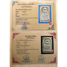 small .certified+phra somdej LP Toh Wat Rakhang Temple thai amulet Rare #S1