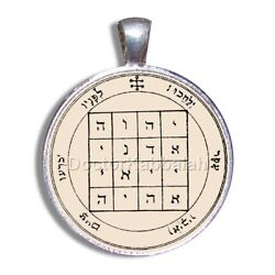 New Kabbalah Amulet Fulfill Desires and Wishes on Parchment King Solomon Seal