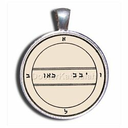 New Kabbalah Amulet to Fulfill Wishes on Parchment King Solomon Seal Talisman