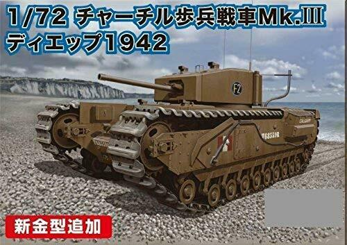 Villeurbanne,FranceDragon Model Kit - 1942  MkIII Dieppe Tank - 1:72 Scale - 7510 - New