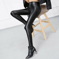 Women Wet Look Faux Leather Pants Stretchy Push Up Pencil Skinny Tight Leggings