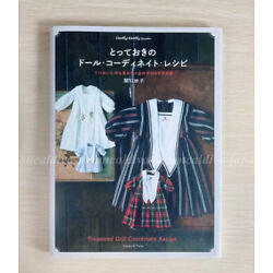 Dolly Treasured Doll Coordinate Recipe Japanese Book Cute Clothes Beautiful New