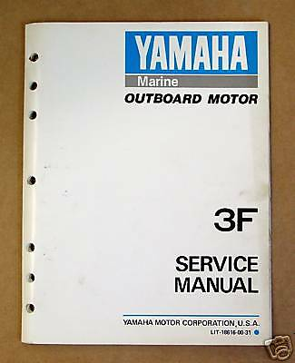 1988 yamaha outboard service manual 3 f models ebay for Yamaha 9 9 hp outboard motor manual