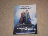 UNUSED POSTCARD - HITCHHIKER'S GUIDE TO THE GALAXY #2