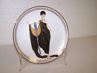 """FRANKLIN MINT HOUSE OF ERTE GLAMOUR COLLECTOR PLATE 8"""" SILVER TRIM"""