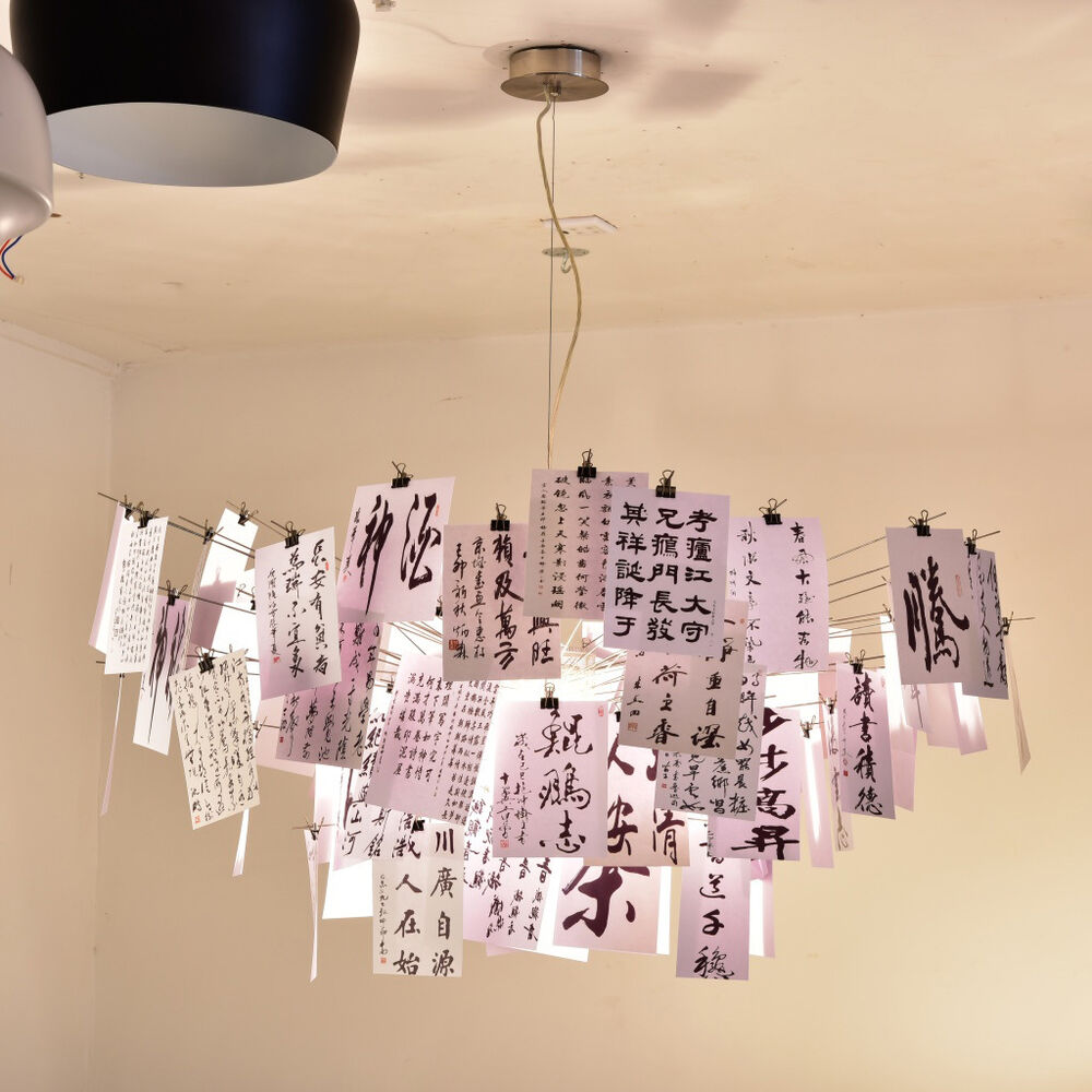 paper chandeliers Make your very own stylish candelabra chandelier with this easy-to-use kit perfect for bedrooms, playrooms, party décor and more, this sturdy paper chandelier features faceted rhinestone details and a modern design.