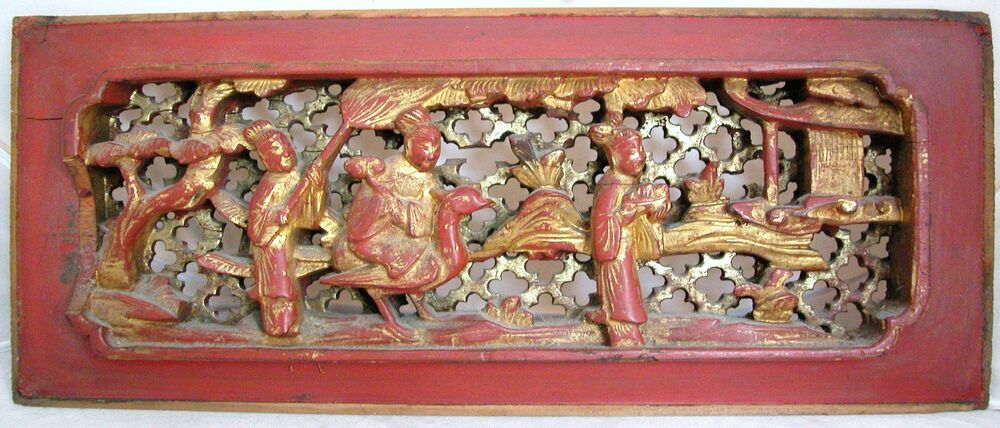Antique chinese carved gold gilt red wood panel w