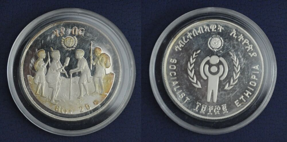 Ethiopia Silver Proof 20 Birr Coin 1979 1972 Year Km 54 Year Of Child Ebay