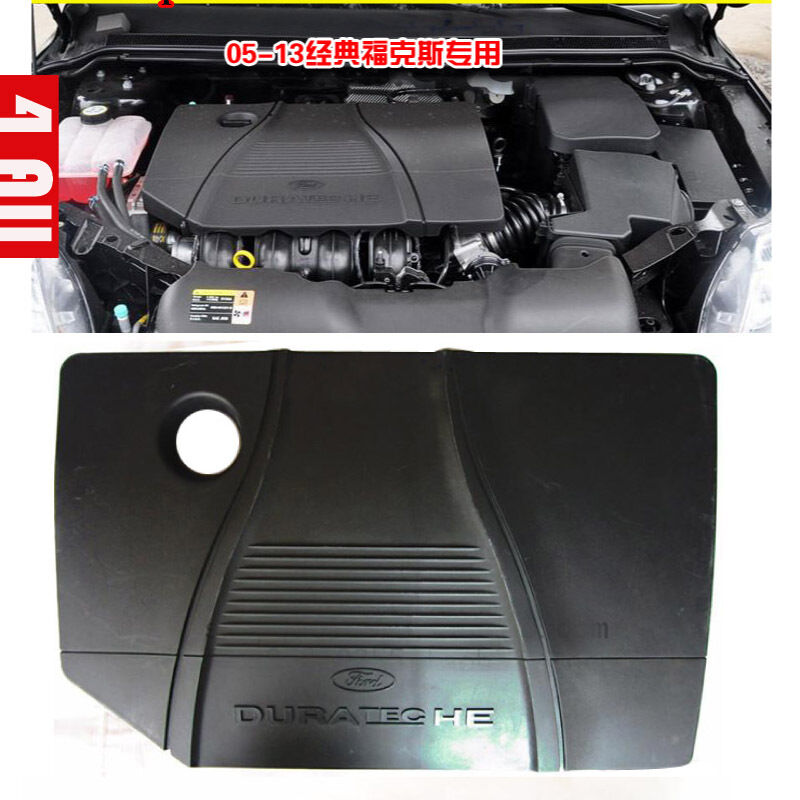 auto engine dust proof protection cover bonnets hood. Black Bedroom Furniture Sets. Home Design Ideas
