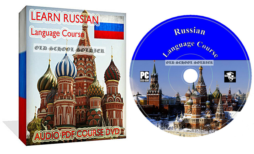 How to Learn Russian (with Pictures) - wikiHow