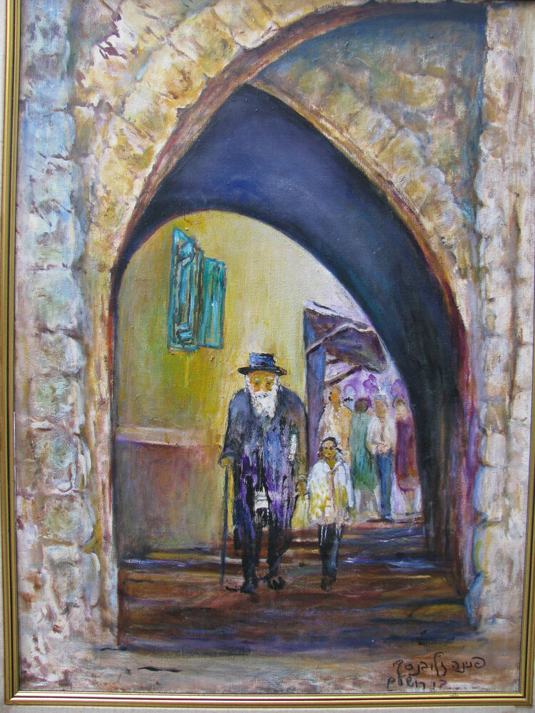 Israeli art p zelivansky alley in jerusalem oil on for Israeli artists oil paintings