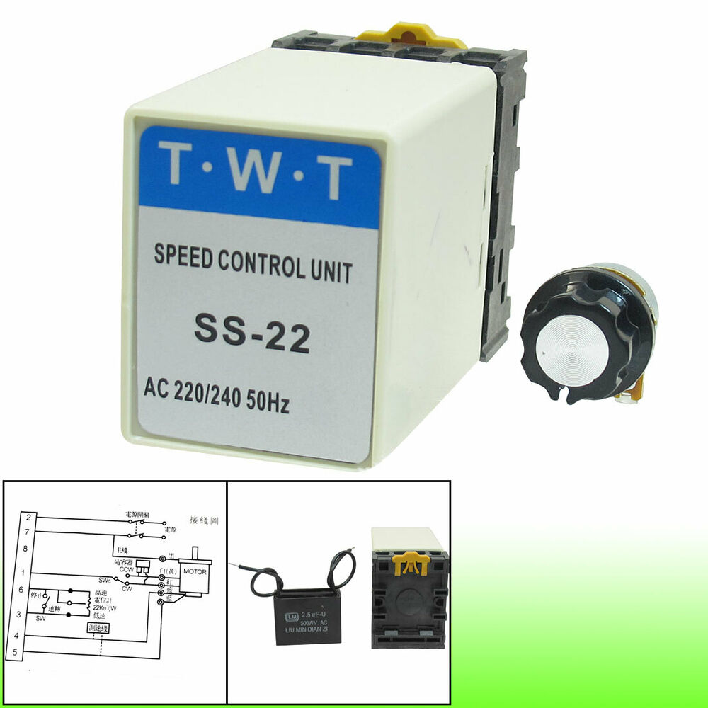 Electrical din mount mini ac motor speed controller 220v for 240v motor speed controller