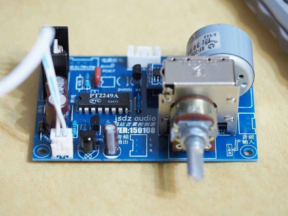 Ir Remote Rotary Motorized Potentiometer Passive