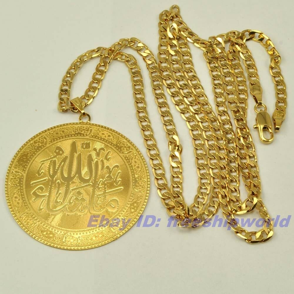 18k yellow gold gp allah pendant 31 5 ring necklace. Black Bedroom Furniture Sets. Home Design Ideas