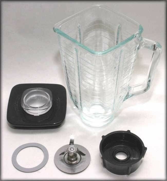 Blender Glass Replacement