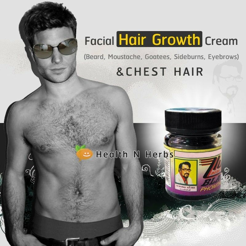 Natural Oil For Facial Hair Growth