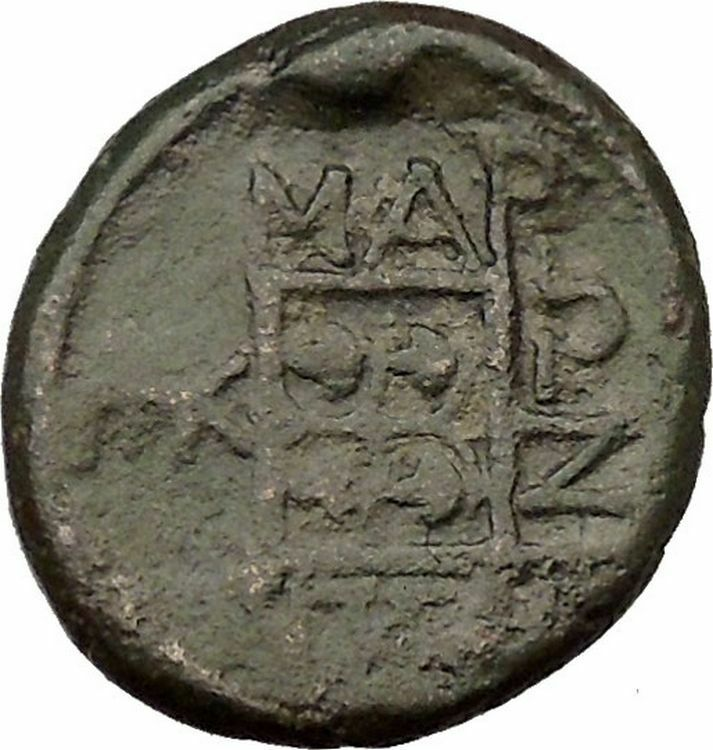 Maroneia In Thrace 400bc Original Ancient Greek Coin Horse