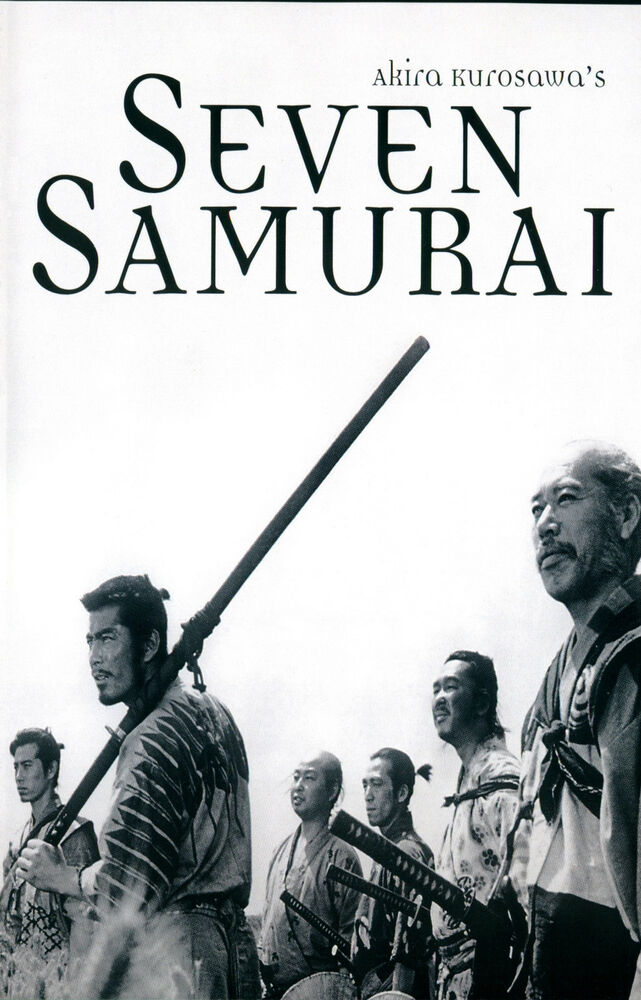 samurai s garden summary 2018-6-13  --katsumoto, the last samurai the year is  and the timeworn tome of james clavell's shogun for comparison, the last samurai offers a rare and unparalleled.